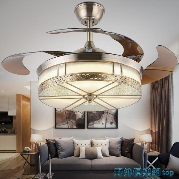 吊扇燈LED隱形吊扇燈歐式仿古銅客廳餐廳家用折疊電扇燈帶風扇吊燈110V臺灣專用