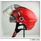 【GP-5 026 泡泡鏡 雙層遮陽鏡片 雪帽 素色 紅】半罩、內襯全可拆
