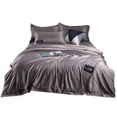 喜閣全純色歐式真絲繡標水洗棉四件套被套床單1.8m床上用品三件套第七公社