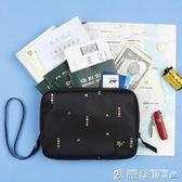 證件包旅行出國護照包多功能韓國手挽雙層證件袋防水機票卡收納包 愛麗絲精品