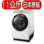 Panasonic國際牌【NA-VX88GR】日本製變頻洗脫烘滾筒洗衣機-11kg 右開