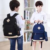 兒童書包 書包小學生男孩1-3-4-6年級輕便減負護脊兒童6-12周歲男童雙肩包 鹿角巷YTL