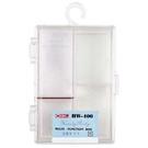 《享亮商城》HW-400 多功能置物盒 ...