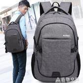 雙肩包男士背包女書包韓版潮學院大學中學生旅行包休閒商務電腦包 名購居家
