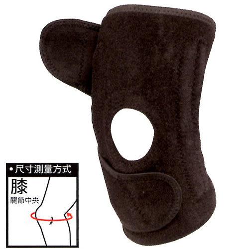 《MUELLER》可調式彈簧膝關節護具/護膝(一隻)MUA4539