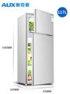 BCD-117AD小冰箱家用電冰箱小型雙...