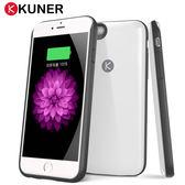 KUKE 酷殼炫彩款iPhone 6 6s 電池背蓋白色