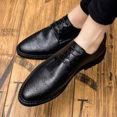 男士透氣皮鞋韓版商務休閒內增高發型師 單鞋