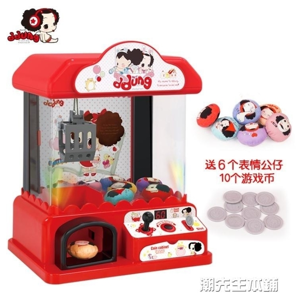 娃娃機 迷你抓娃娃機夾娃娃機小型兒童玩具家用夾公仔機投幣  8號店WJ