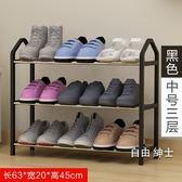 (萬聖節)鞋櫃簡易多層鞋架家用經濟型宿舍寢室防塵收納鞋櫃省空間組裝小鞋架子