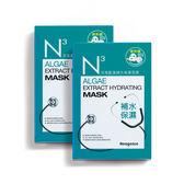 【買1送1】Neogence霓淨思 深海藍藻補水保濕面膜8片/盒