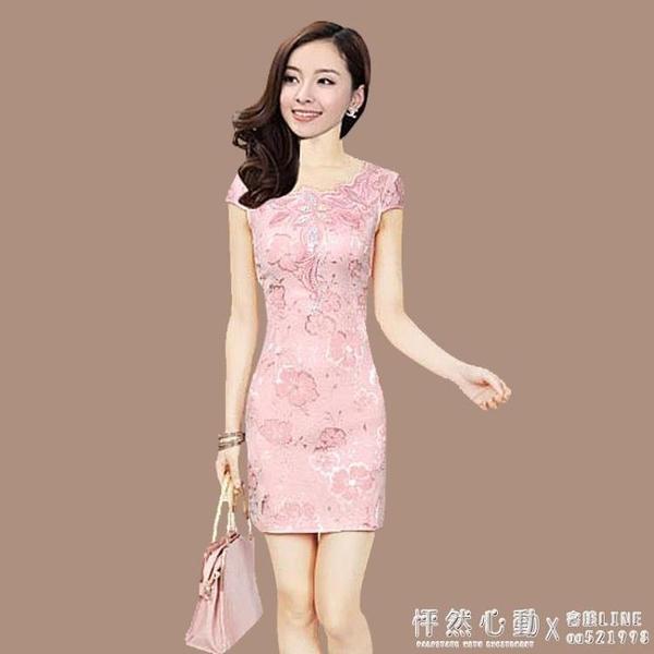 夏季改良時尚中式少女短款旗袍洋裝宴會顯瘦優雅禮服  ◣怦然心動◥