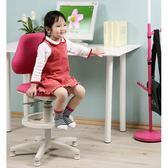 《C&B》天才家安全成長椅-粉紅色