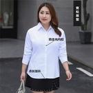 長袖白襯衫女寬鬆加中大尺碼胖mm職業工作服商務正裝襯衣200斤加肥ol