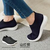 襪子鞋 柔軟可彎織布休閒鞋-山打努SANDARU【0419#25】