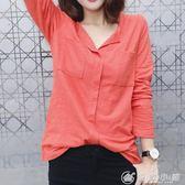春季新款韓國純棉長袖t恤女裝v領竹節棉寬鬆休閒打底衫上衣潮 優家小鋪