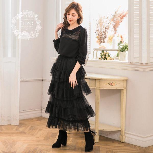 【EIIZO】層層造型紗裙(黑)