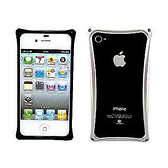 [NOVA成功3C]Awesome Arya iPhone 4/4S鋁質保護框