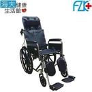 【海夫健康生活館】FZK 鐵製 電鍍 躺式 骨科腳 輪椅(FZK-170)