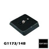 【EC數位】GITZO 捷信 G1173/14B 1/4吋螺絲快拆板 GH2750QR 快拆座 腳架 雲台 快板