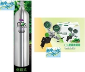 {台中水族} LE-23 CO2 雙錶微調電磁閥+LE-220  鋁合金CO2鋁瓶-2L(側路式)/組  特價 二氧化碳 水草缸用