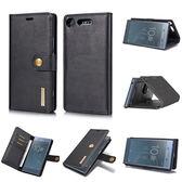 Sony XZ1 牛皮磁扣 復古插卡式 可立手機皮套 翻蓋側翻 內麂皮質 全包手機套 錢包式手機套