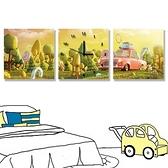 【24mama掛畫】三聯式 油畫布 無框畫 30x30cm-可愛小汽車油畫布有時鐘