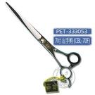 【 培菓平價寵物網 】剪刀系列》7吋蝴蝶左手剪不銹鋼剪刀 (CBL-70F)