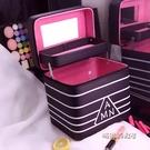 化妝包女大容量多功能簡約便攜小號韓國多層化妝箱收納盒品手提「時尚彩紅屋」