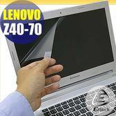 【EZstick】Lenovo IdeaPad Z40-70 專用 靜電式筆電LCD液晶螢幕貼 (可選鏡面或霧面)