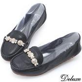 【Deluxe】全真皮優雅迷人水鑽摺疊口袋鞋(黑☆橘)