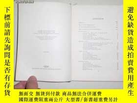 二手書博民逛書店民國外文原版精裝罕見1901年:gregg shorthand