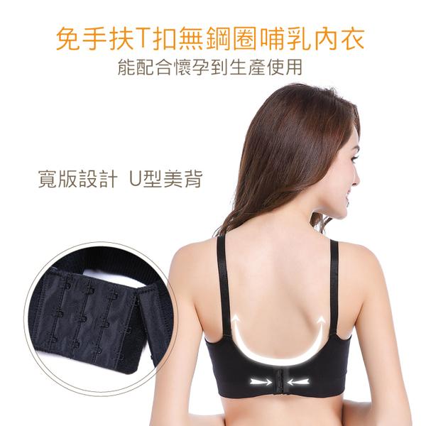 免手持無鋼圈哺乳內衣 哺乳胸罩 真空吸力集乳器 高彈力 吸乳器 哺乳衣(M~XXL)【DA0029】