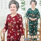 奶奶裝春裝兩件套裝春秋老人睡衣女棉綢70...