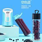 220V榨汁機 榨汁機家用小型多功能水果蔬榨汁杯迷你便攜式電動炸果汁機 CP2141【甜心小妮童裝】