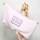 雙12盛宴 原創美少女少女心粉紅控仙女個性標簽竹纖維浴巾沙灘巾