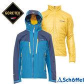 德國 SCHOFFEL 男 Gore-Tex 防水透氣保暖二件式外套 『藍』21274 防風防水外套| Primaloft外套