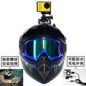 摩托車行車記錄儀汽車WiFi戶外防水運動DV頭盔攝像機2寸屏 陽光好物igo