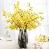 仿真花 跳舞蘭小清新客廳家居裝飾花假花絹花花藝裝飾花束擺件六支 KB8644【野之旅】