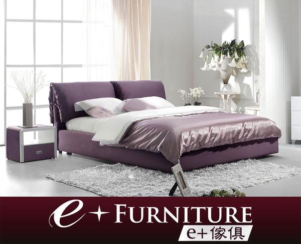 『 e+傢俱 』BB145 比尤拉 Beulah 優雅沉穩 現代布質 雙人床架 6尺 | 5尺 床架 可訂做