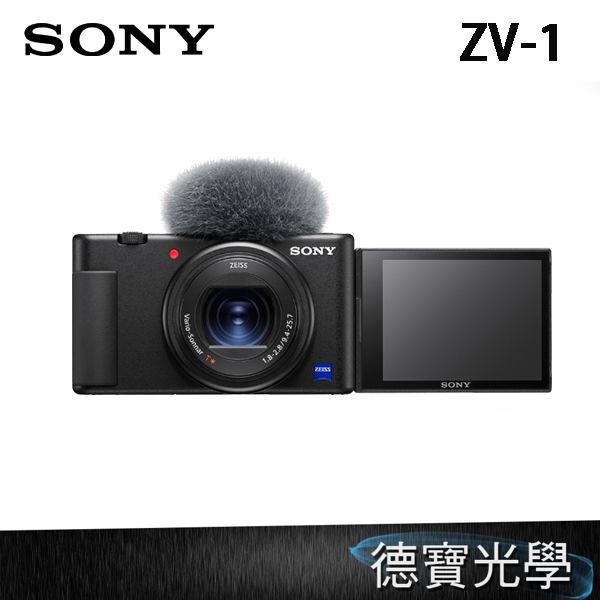 SONY ZV-1 類單眼相機 VLOG 總代理公司貨 德寶光學