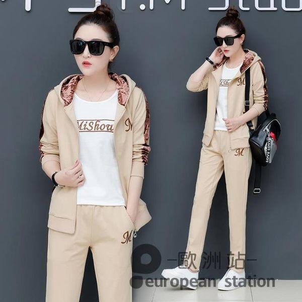 套裝/韓版寬鬆時尚休閒長袖衣服運動女春秋新款衛衣三件套氣質