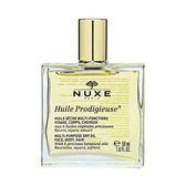 NUXE 黎可詩 Huile Prodigieuse 晶亮全效護理油(臉、身體及頭髮)1.6oz,50ml ~