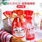 創意抽繩袋圣誕新年包裝禮品袋烘焙牛軋糖雪花酥餅干束口袋小布袋