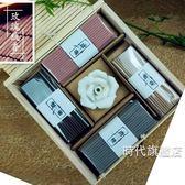 (雙12鉅惠)線香復古竹簾香薰禮盒套裝線香塔香天然香室內熏香 助睡眠