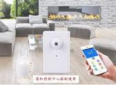 [悅音博士] 智能家居安防 家用冷氣機控制器 手機Wifi遠程控制 2.4G(需主控制中心) YE-880(IOT)-T