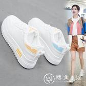 小白鞋女2018新款百搭韓版夏秋季街拍基礎chic厚底學生ins板鞋子