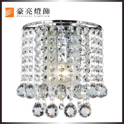 【豪亮燈飾】曼徹斯特水晶單壁燈~美術燈、水晶燈、吊燈、壁燈、客廳燈、房間燈、餐廳燈