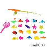 兒童釣魚玩具磁性