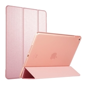 蘋果iPad mini2保護套超薄迷你3全包邊散熱平板mini34簡約殼